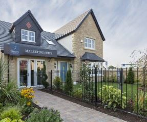 Think all show homes are the same … think again! Take a peek at the 'Taunton' at Pendleton Grange